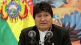 Эво Моралес ушел в отставку